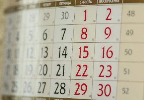Минтруда определило дни отдыха на 2018г.