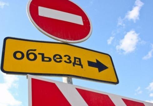 Временно закрывается переезд наМосковском шоссе вСаратове