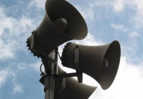 4октября вПетропавловске проверят системы оповещения