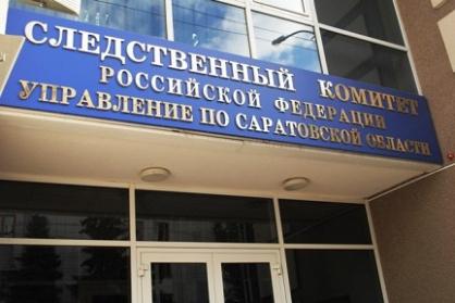 ВДТП под Саратовом погибли семь человек: следователи просят предоставить записи видеорегистраторов