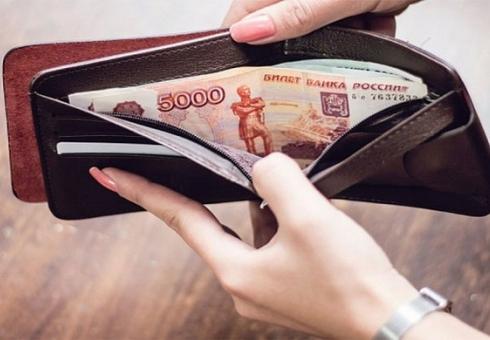 Средняя заработная плата вОрловской области ксередине зимы составила 22 270 руб.