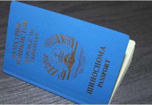 Житель Таджикистана награнице уличен вподделке паспорта