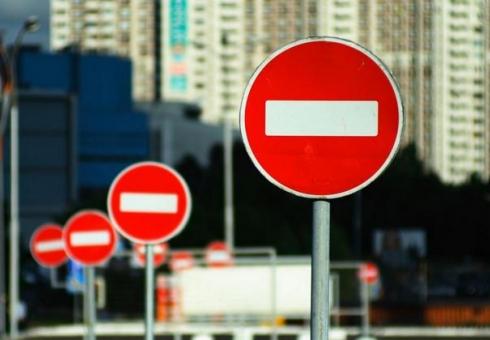 Наулице Железнодорожная вСаратове ограничат движение транспорта