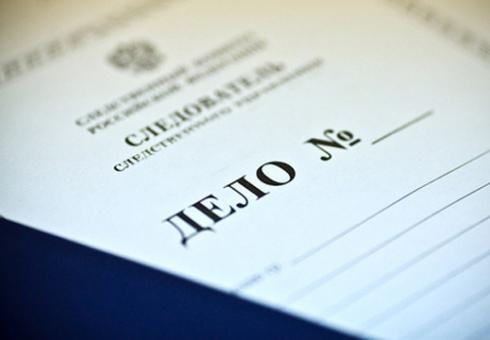 Саратовская область: Супружеская пара обвиняется всельхозмошенничестве на65 млн