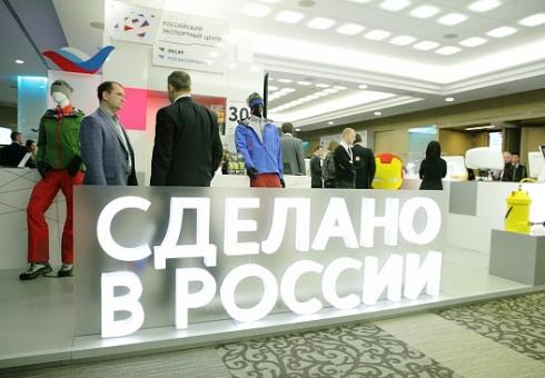 Внешнеторговый оборот Саратовской области превысил $1 млрд