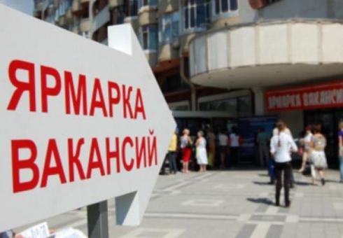 Количество нигде неработающих граждан России уменьшилось запраздники