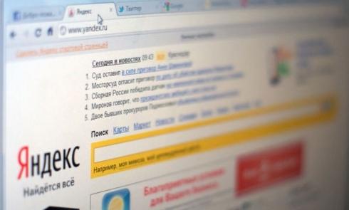 Яндекс: граждане Иркутской области вглобальной паутине впервую очередь ищут опята ипозы
