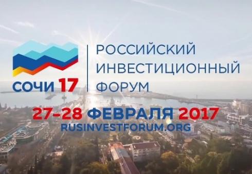 Премьер Медведев осмотрел стенд Саратовской области