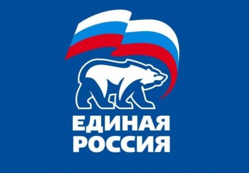 ЦИК подвёл заключительные результаты выборов в Государственную думу