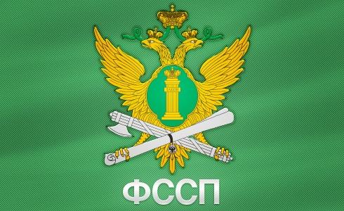 Коллекторов изУльяновска оштрафовали вВолгограде запсихологическое давление