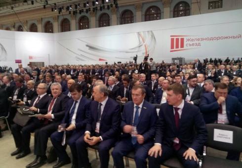 Радаев участвует вЖелезнодорожном съезде в столице России
