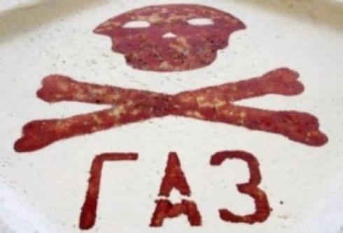 ВЛысогорском районе угарным газом отравилось двое взрослых идвое детей