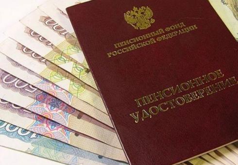Русские пожилые люди получат единовременную выплату в5 тыс. руб.