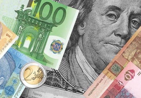 Основные мировые валюты показали разную динамику относительно рубля