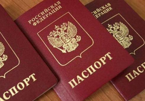 Срок оформления общегражданского паспорта в РФ сократили до30 дней