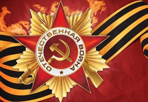 76% граждан России будут отмечать День Победы