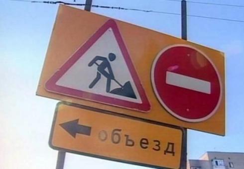 ВСаратовском районе на5 часов из-за ремонта закроют переезд